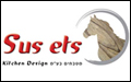 סוס עץ מטבחים - מטבחים
