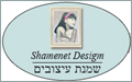 שמנת עיצובים - עיצוב חדרי ילדים