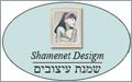שמנת עיצובים - מיטות תינוק