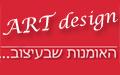 ARTdesign פורטל רהיטים - חדרי ארונות