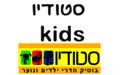 סטודיו קידס   - עיצוב חדרי ילדים