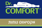Dr.Comfort - 