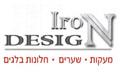 IronDesign - דלתות הזזה