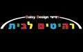 דייזי דיזיין   - עיצוב חדרי ילדים