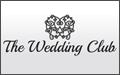 weddung club - גני אירועים במרכז
