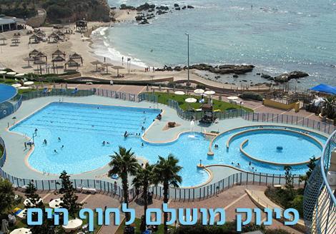 פינוק-מושלם-לחוף-הים_m - ספא בבאר שבע