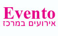 evento אירועים - גני אירועים במרכז