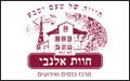 חוות אלנבי - דף הבית